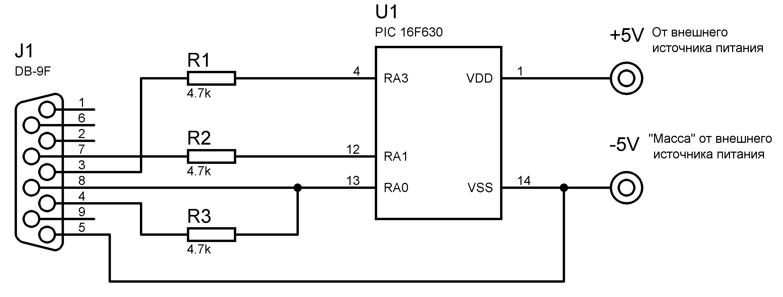 Pic12f629 программатор
